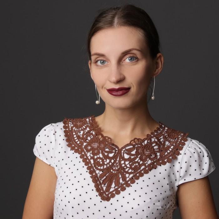 Воротник пришивной, 35 × 28,5 см, цвет коричневый
