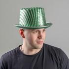 """Карнавальная шляпа """"Пати"""", цвет зелёный"""