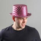 Карнавальная шляпа «Пати», р. 56, цвет розовый