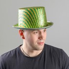 """Карнавальная шляпа """"Пати"""", цвет золото"""