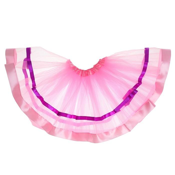 Карнавальная юбка «Красотка», трёхслойная, цвет розовый