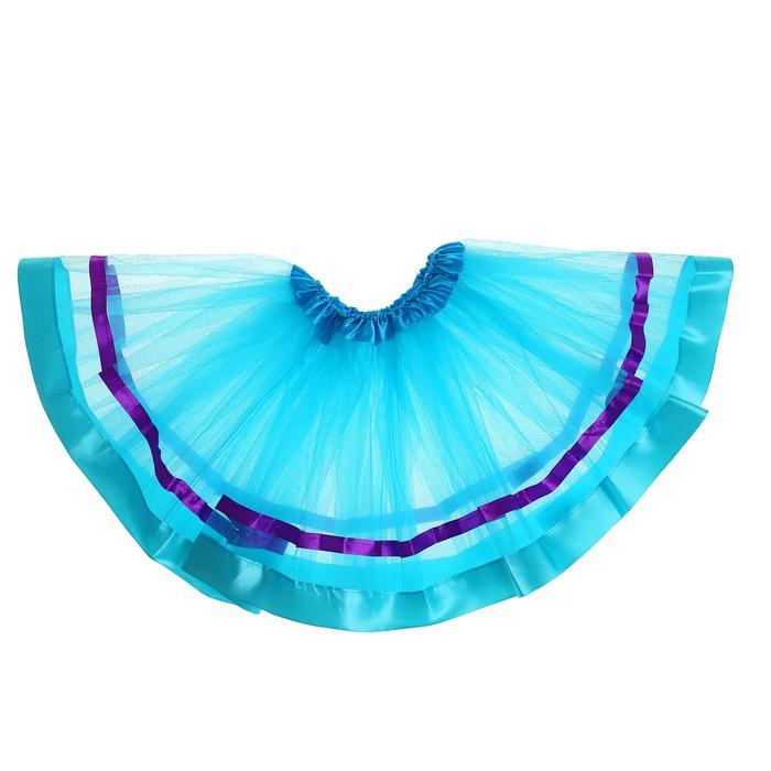 Карнавальная юбка «Красотка», трёхслойная, цвет синий