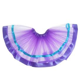Карнавальная юбка 'Красотка' трехслойная, цвет фиолетовый Ош