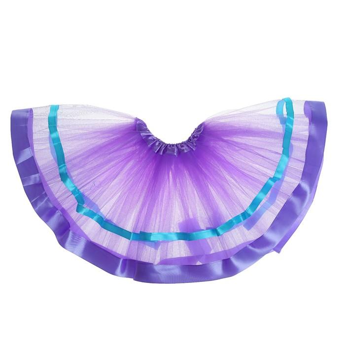 Карнавальная юбка «Красотка», трёхслойная, цвет фиолетовый
