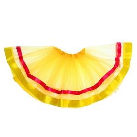 Карнавальная юбка 'Красотка' трехслойная, цвет желтый Ош