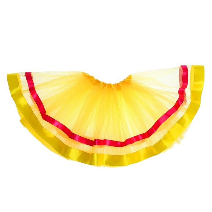 Карнавальная юбка «Красотка», трёхслойная, цвет жёлтый