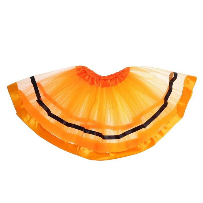 Карнавальная юбка «Красотка», трёхслойная, цвет оранжевый