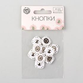 Button sew-on, 15*15mm, 5pcs, white