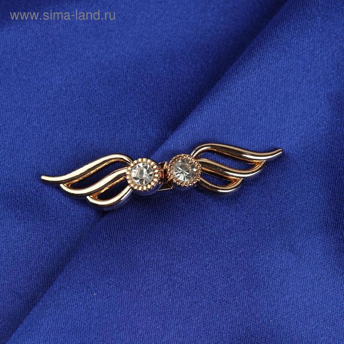 Декоративная застёжка «Крылья», 5х1,1см, цвет золотой