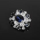 Пуговица декоративная, цвет синий