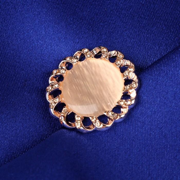 Пуговица декоративная, d = 22 мм, цвет золотой