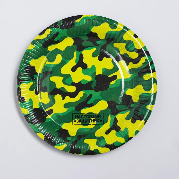 """Plate paper """"Military"""""""