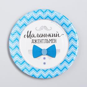 "Paper plate ""Little gentleman"""