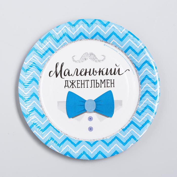 "Paper plate ""Little gentleman"""
