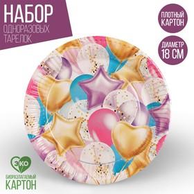 Paper plate Balls