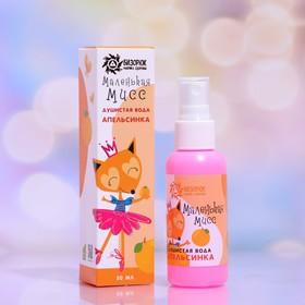 Душистая вода «Апельсин», 50 мл Ош