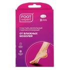 Гидроколлоидный пластырь Foot Expert размер 2,8х4,6, 3 шт в упак