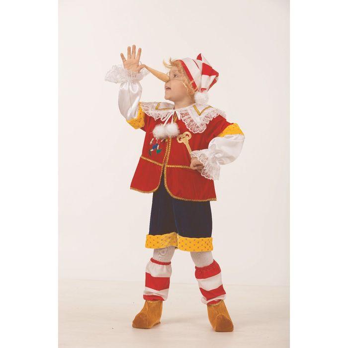 Карнавальный костюм «Буратино», велюр, размер 32, рост 122 см