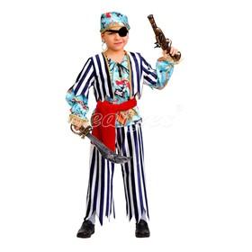 Карнавальный костюм «Пират сказочный», сатин, размер 30, рост 116 см