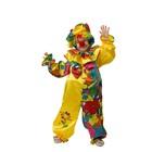 """Карнавальный костюм """"Клоун сказочный"""", сатин, р.34, рост 128 см"""