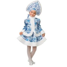 Карнавальный костюм «Снегурочка», бело-голубые узоры, размер 34, рост 134 см