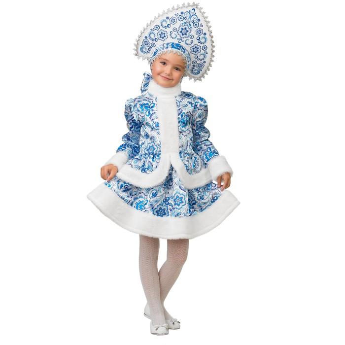Карнавальный костюм «Снегурочка», бело-голубые узоры, размер 34, рост 134 см - фото 916095