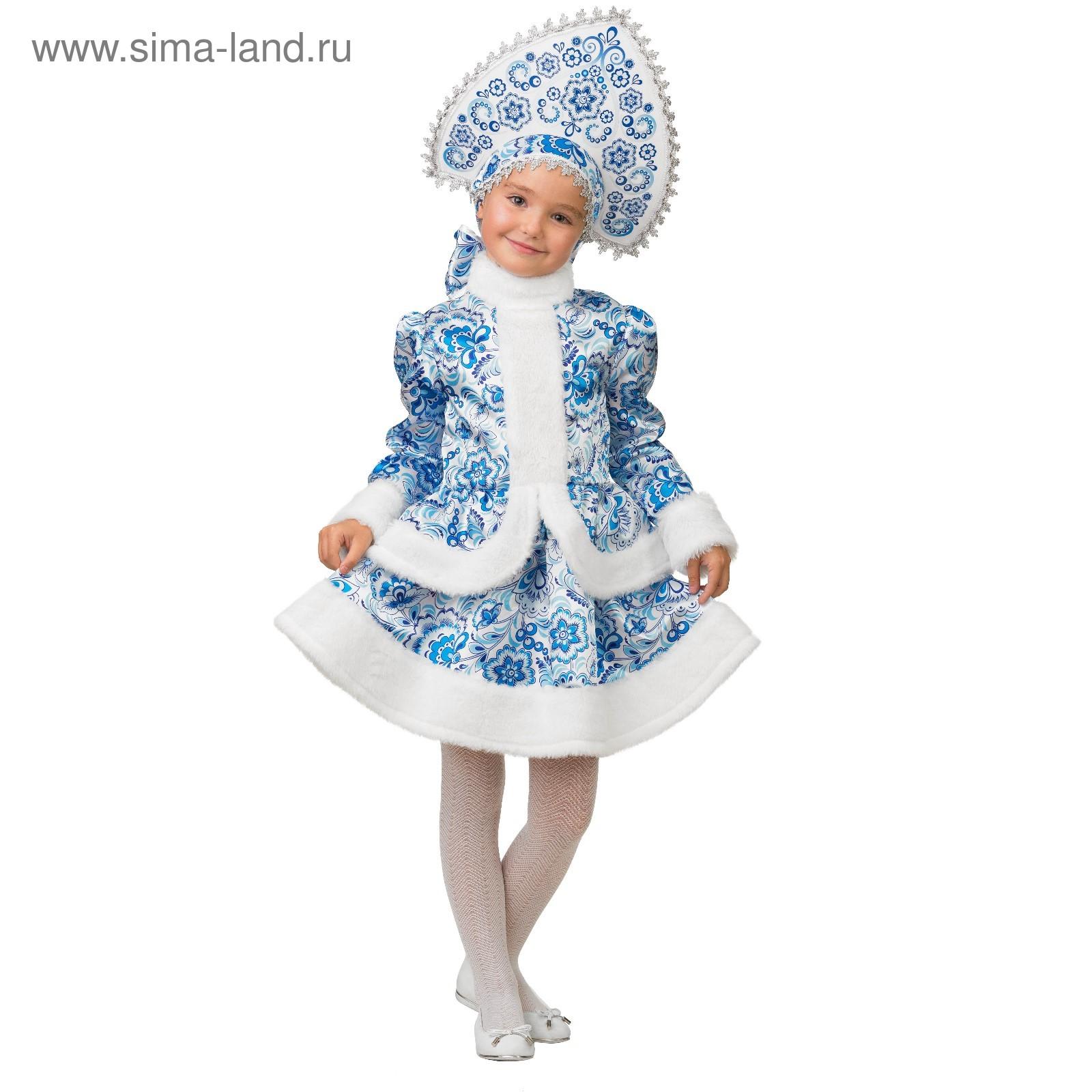 Карнавальный костюм «Снегурочка» 322ca6d6fb32f