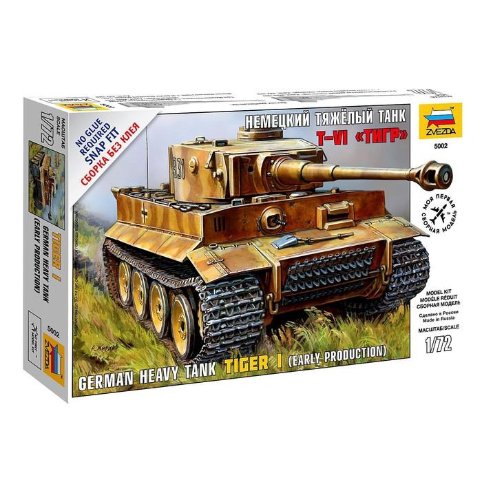"""Сборная модель """"Немецкий тяжёлый танк """"Тигр"""""""