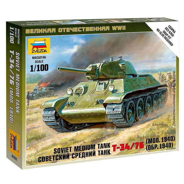 Сборная модель «Советский средний танк Т-34/76» - фото 106526285