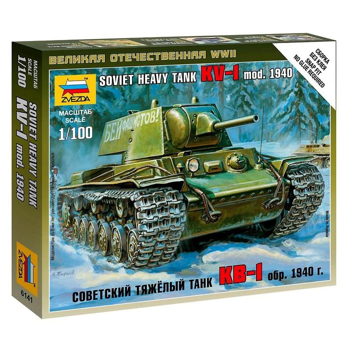 """Сборная модель """"Советский тяжёлый танк КВ-1"""" (образец 1940 г.)"""