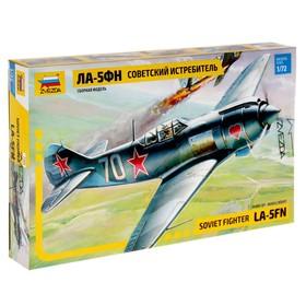 Сборная модель «Советский истребитель Ла-5ФН»