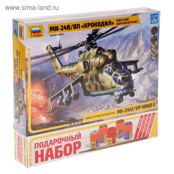 """Сборная модель """"Советский ударный вертолёт Ми-24В/ВП """"Крокодил"""""""