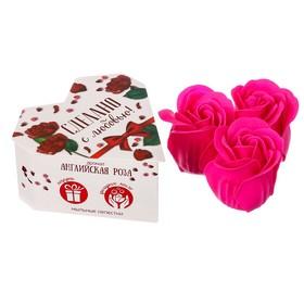 Мыльные лепестки в коробке-сердце 'Сделано с любовью!', 3 шт. Ош