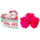 """Soap petals in a box-heart """"My heart belongs to only you"""", 3 PCs."""