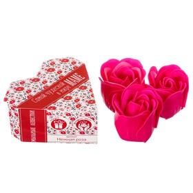 Мыльные лепестки в коробке-сердце 'Самой чудесной в мире маме', 3 шт. Ош