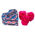 """Soap petals in a box-the heart of the """"Mysterious and fascinating"""", 3 PCs."""