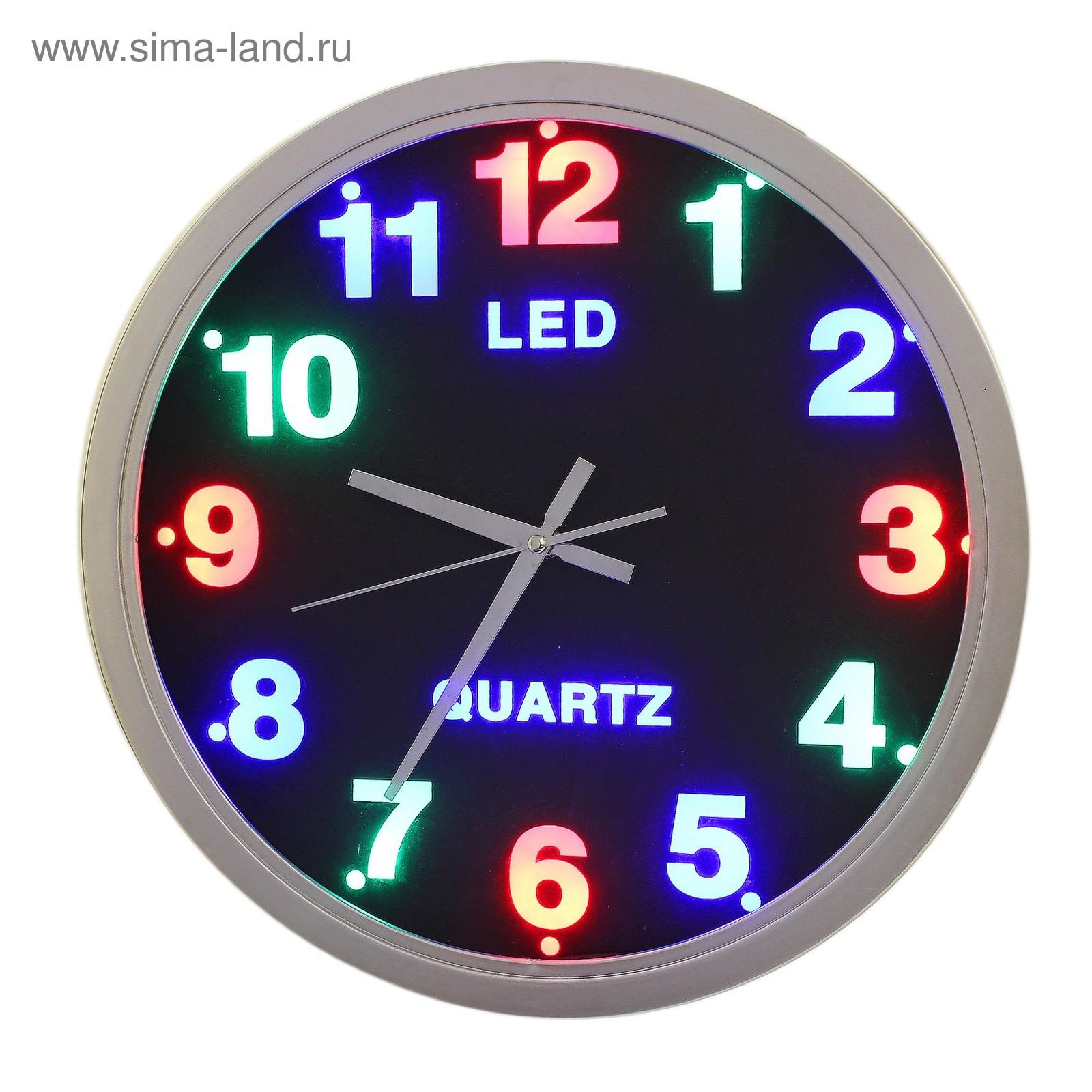 Часы светящиеся купить купить часы женские candino