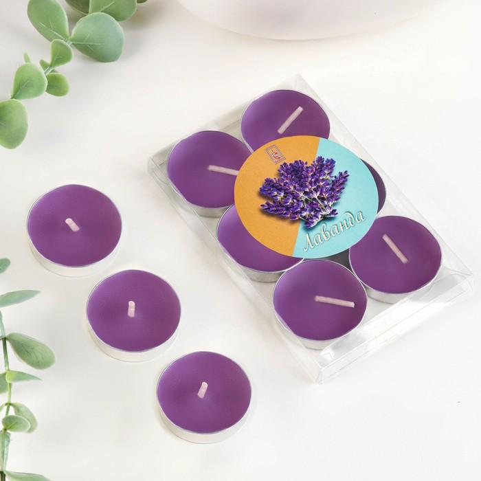 Свечи восковые в гильзе (набор 6 шт), аромат лаванда