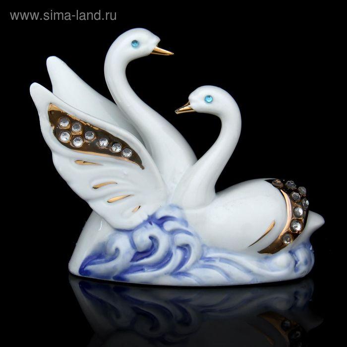 """Сувенир """"2 лебедя на волне"""" со стразами, под фарфор"""