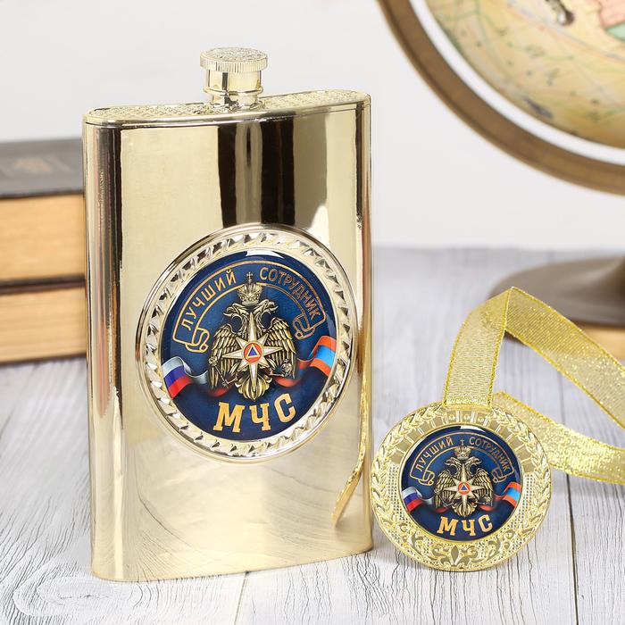 """Подарочный набор """"Лучший сотрудник МЧС"""", фляжка 300 мл, медаль"""