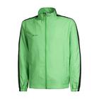 Куртка спортивная детская 2K Sport Futuro, light-green/black, YL