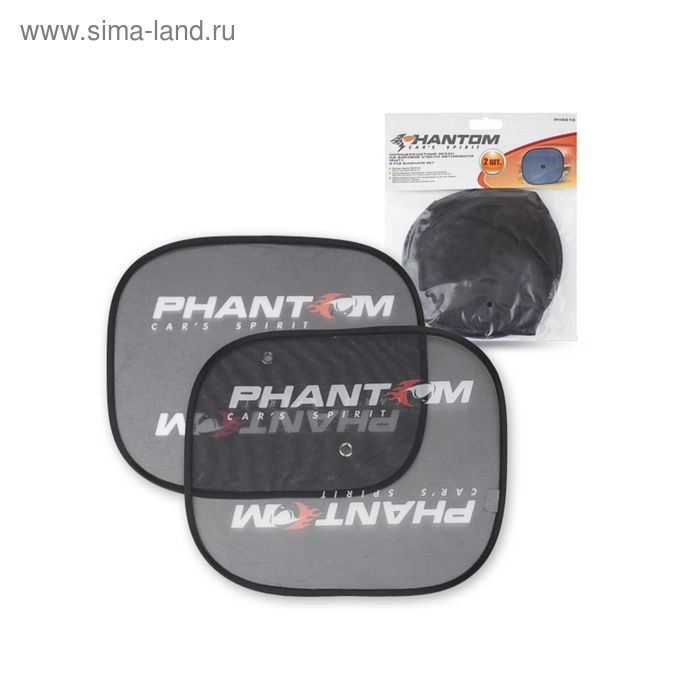 Шторка солнцезащитная на боковое стекло (2шт) PHANTOM, 36х44 см.