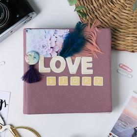 Фотоальбом Love story, набор для создания, 15.7 × 15.7 × 2.5 см
