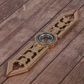 Сюрикен 'Хвост русалки', золотистый, 2 лезвия, 4*16 см Ош