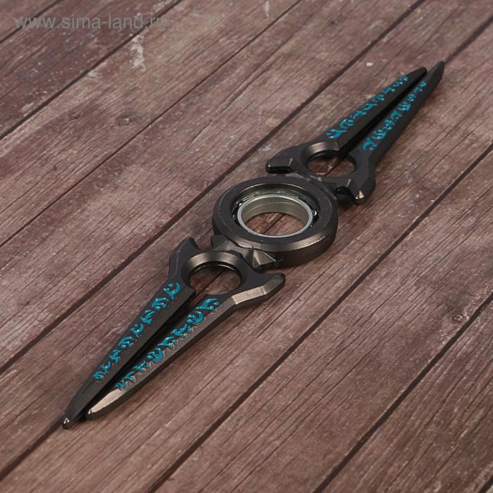 """Спиннер """"Стрела"""", голубо-серый, 2 прямых лезвия, 4*16 см"""