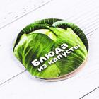 """Мини-книжка """"Блюда из капусты"""", 12 страниц"""