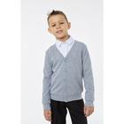 Кардиган для мальчика, рост 128 см, цвет меланж 1S5-001-11811