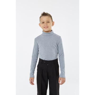 Водолазка для мальчика, рост 152 см, цвет меланж