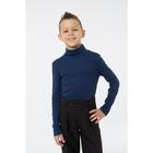 Водолазка для мальчика, рост 128 см, цвет синий