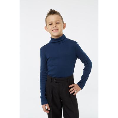 Водолазка для мальчика, рост 146 см, цвет синий 1S6-002-11811